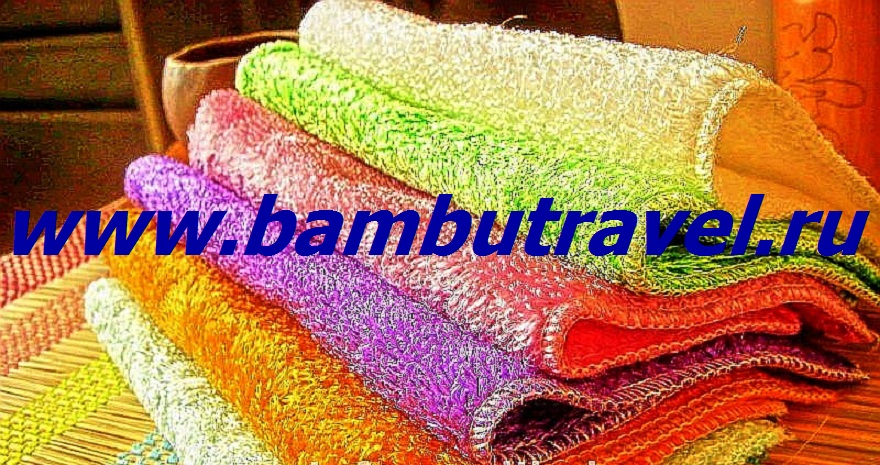 bamboo_car_cleaning_towel.JPG